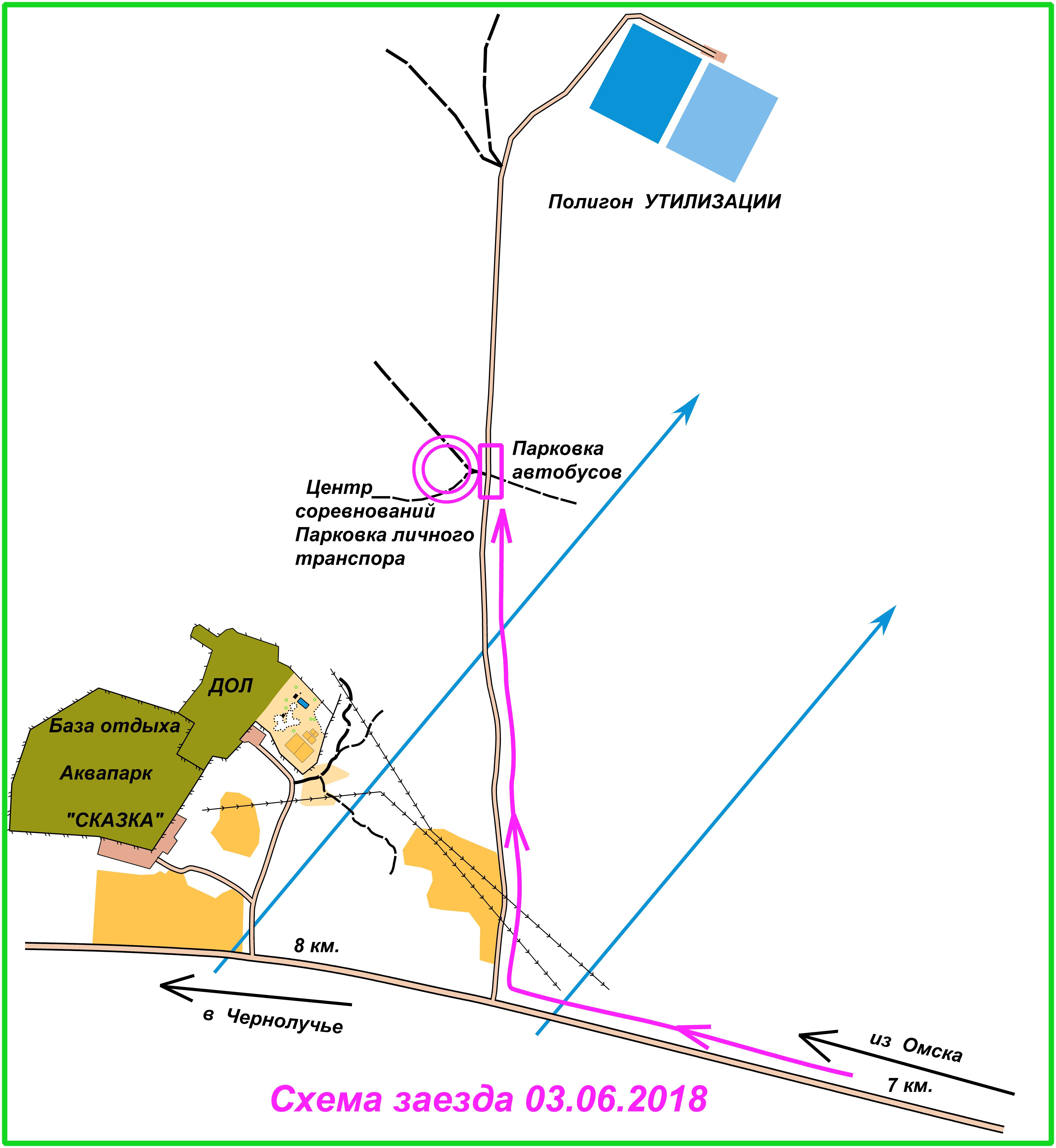 Схема заезда 3 июня
